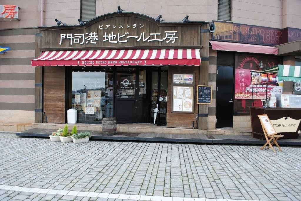 開司港 地ビール工房 博多 福岡 中洲 クラフトビール 地ビール 居酒屋 バー ビアパブ