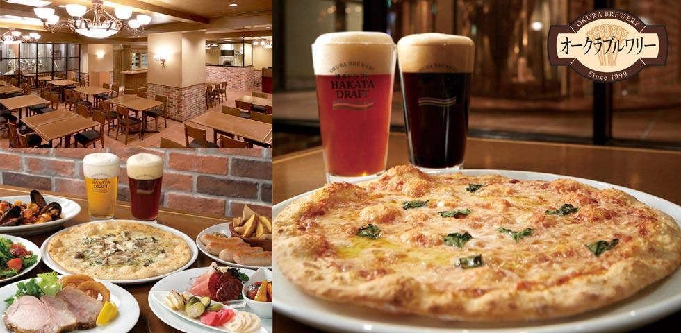 地ビール&ピッツァ オークラブルワリー 福岡 中洲 クラフトビール 地ビール 居酒屋 バー ビアパブ