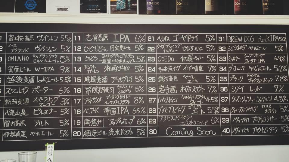 新潟駅クラフトビール館 新潟 クラフトビール 地ビール ビール ビア ビアパブ 居酒屋