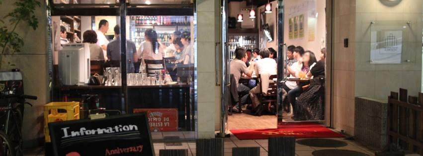 ビアパブ ファイズ クラフトビール 地ビール クラフトビア 広島 craftbeer