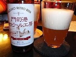 開司港 地ビール工房