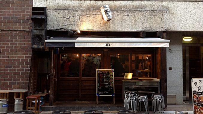 クラフトビアバルアイブリュー クラフトビール 地ビール 東京 beer ビアパブ craftbeer