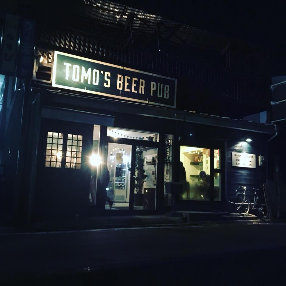 トモズ ビア パブ TOMO'S BEER PUB 群馬 クラフトビール 地ビール ビール バー
