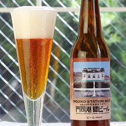 開司港ビール工房