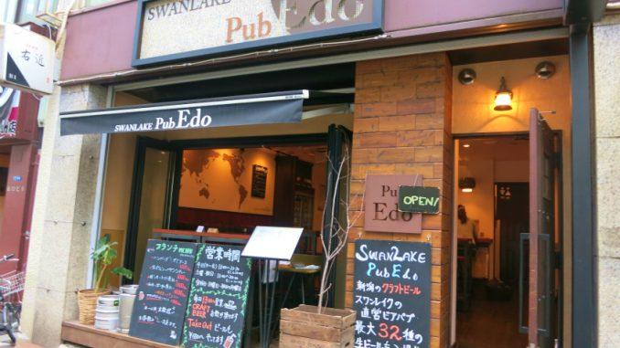 スワンレイクパブ・エド八重洲店 クラフトビール 地ビール 東京 beer ビアパブ craftbeer