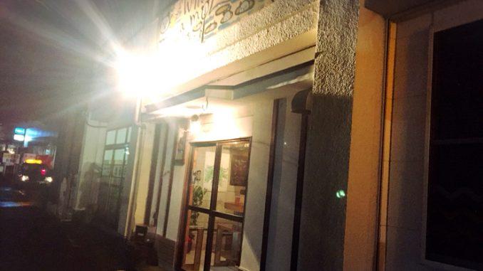ワッカモレ 鹿児島 クラフトビール 地ビール ビール
