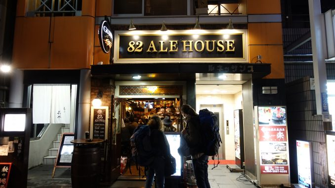 82 ALE HOUSE クラフトビール 英国PUB 82品川店 品川駅