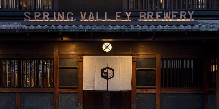 スプリングバレーブルワリー 京都 クラフトビール 地ビール 京都駅 craftbeer beer ビール