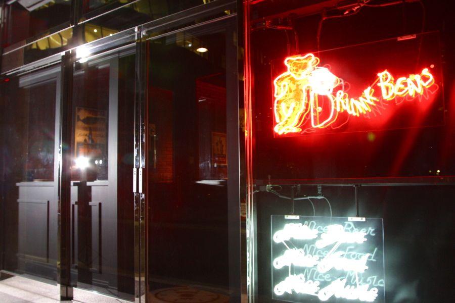 DRUNK BEARS 大手町店 ドランクベアーズ 東京駅 東京 クラフトビール ビール 地ビール パブ バー