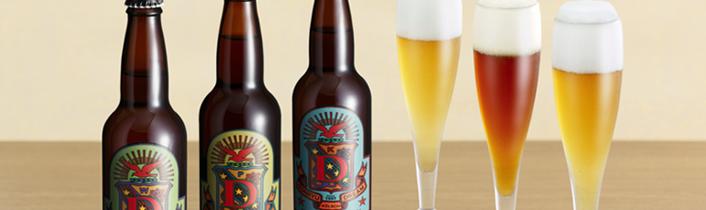 ダニエルハウス 群馬 クラフトビール 地ビール ビール バー
