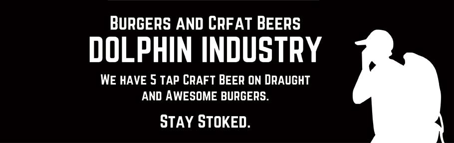 ドルフィン インダストリー 鹿児島 クラフトビール 地ビール ビール ビアバー パブ 居酒屋