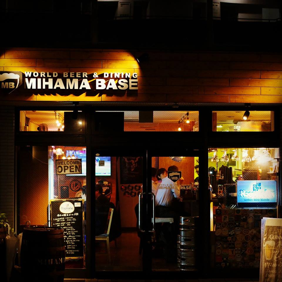 World Beer&Dining Mihamabase ミハマベース クラフトビール 地ビール パブ バー 千葉 千葉県