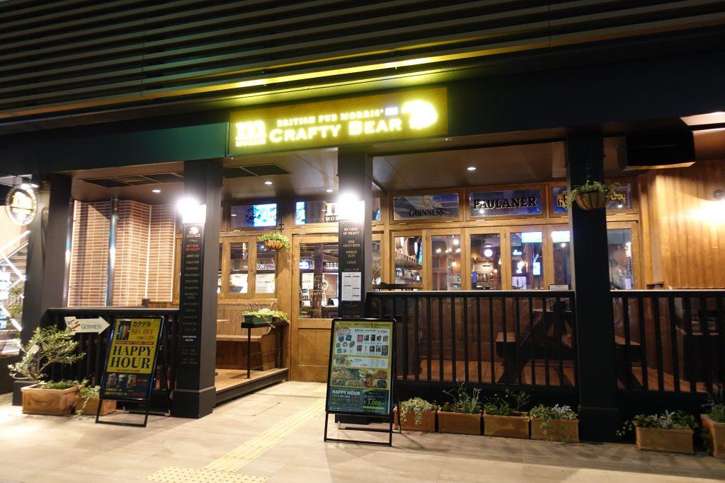 CRAFTY BEAR 博多 福岡 中洲 クラフトビール 地ビール 居酒屋 バー ビアパブ