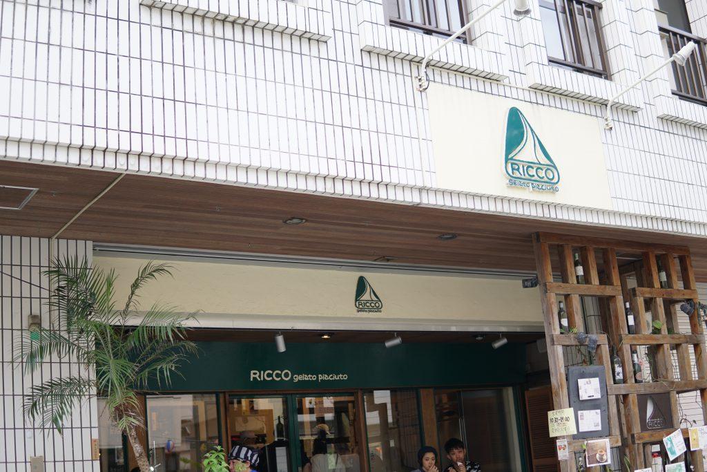 RICCO gelato piaciuto 宮古島 旅行 やること 観光 おすすめ 行くべき