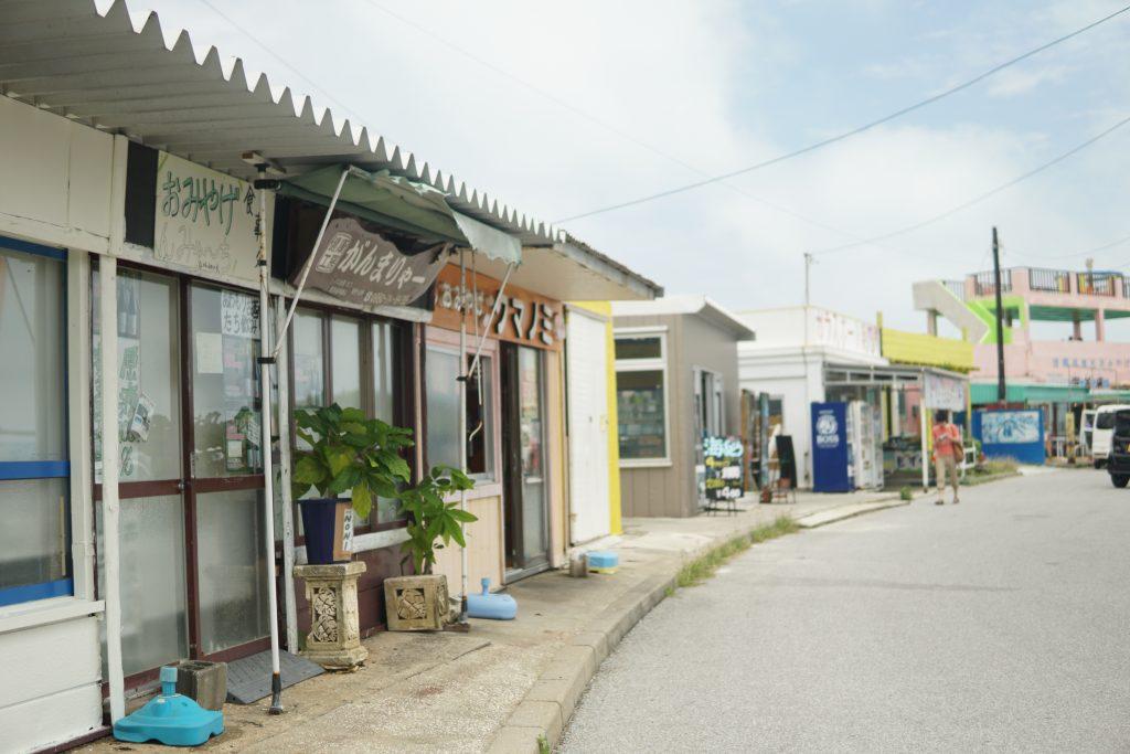 池間大橋横の食堂&お土産屋 宮古島 旅行 やること 観光 おすすめ 行くべき