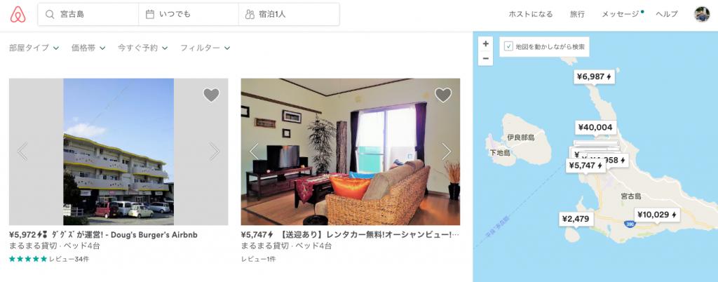 宮古島 airbnb 宮古島 旅行 やること 観光 おすすめ 行くべき