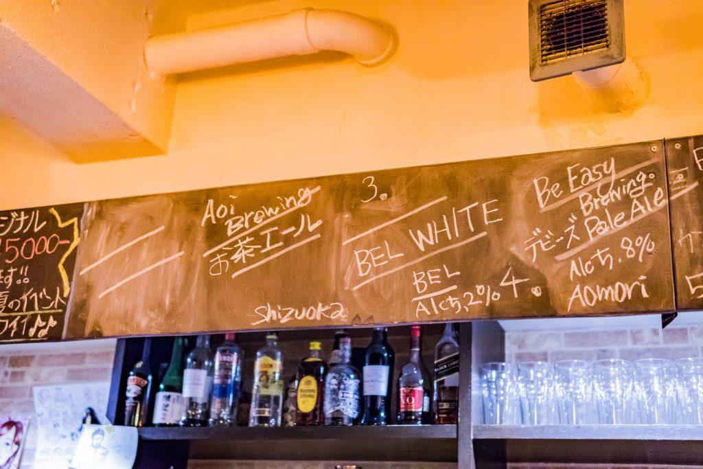 クラフトビアハウス devin家 梅田 クラフトビール 地ビール 大阪