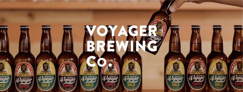 Voyager Brewing(ボイジャーブルーイング)
