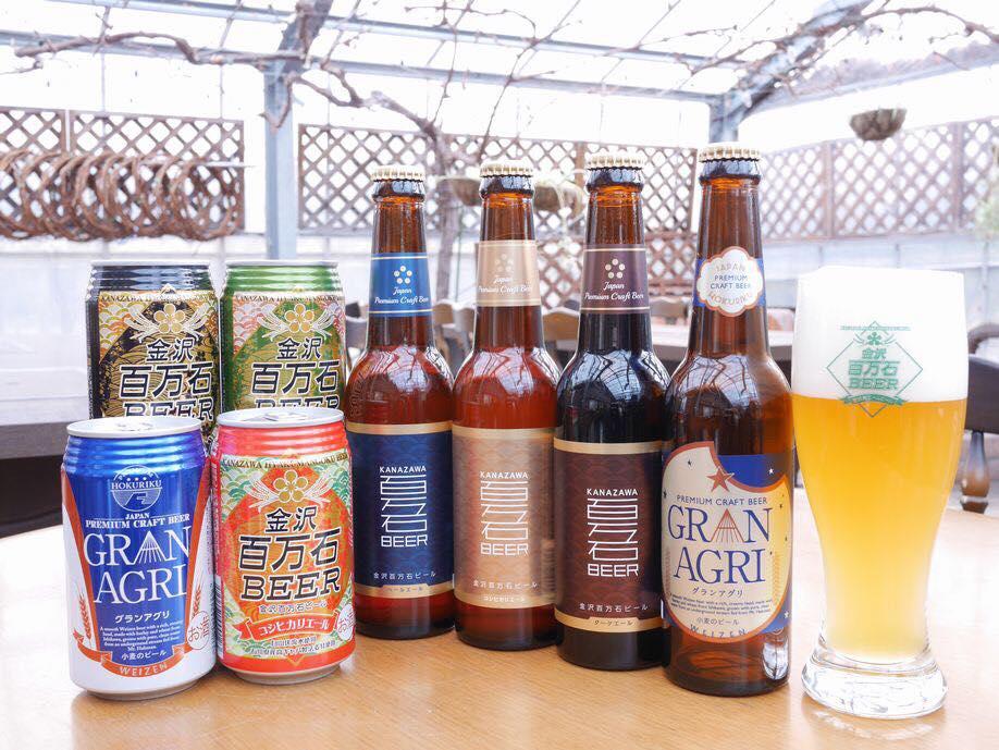 わくわく手作りファーム川北 クラフトビール 地ビール 石川 バル