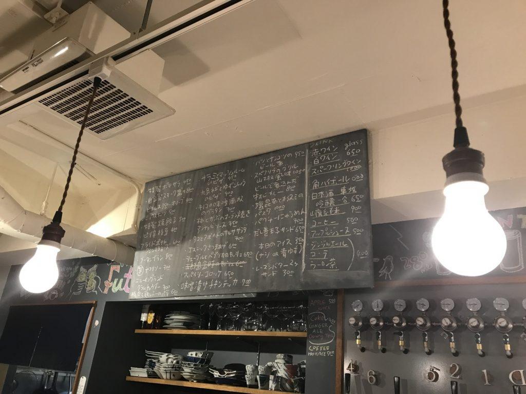 クラフトビール フウタズ Craft Beer Dive Futa's クラフトビール 地ビール 石川 バル
