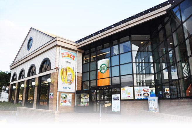 宇奈月麦酒館 クラフトビール 地ビール 富山 バル