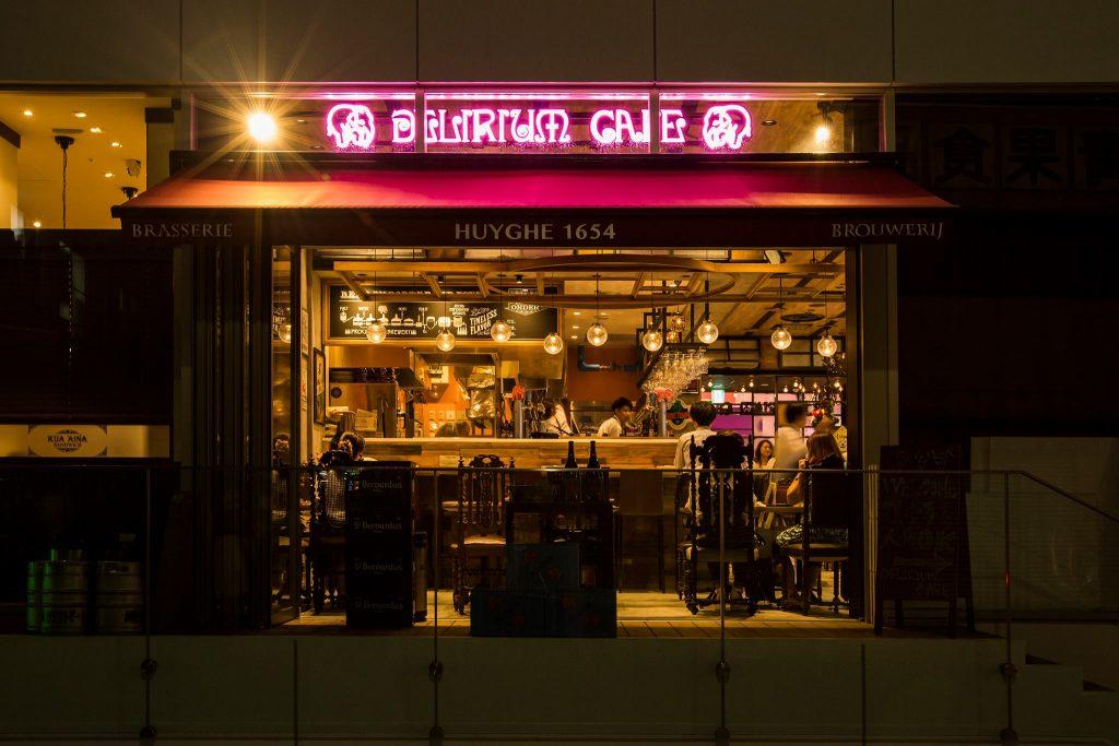 デリリウムカフェ SENDAI 仙台 クラフトビール 地ビール ビール ビア 居酒屋 仙台駅