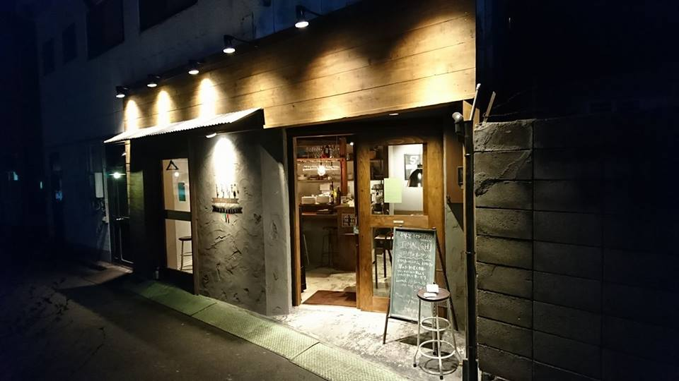市駅裏小さなイタリアン トマリギ 愛媛 クラフトビール 地ビール バー 居酒屋 ビアパブ ビール