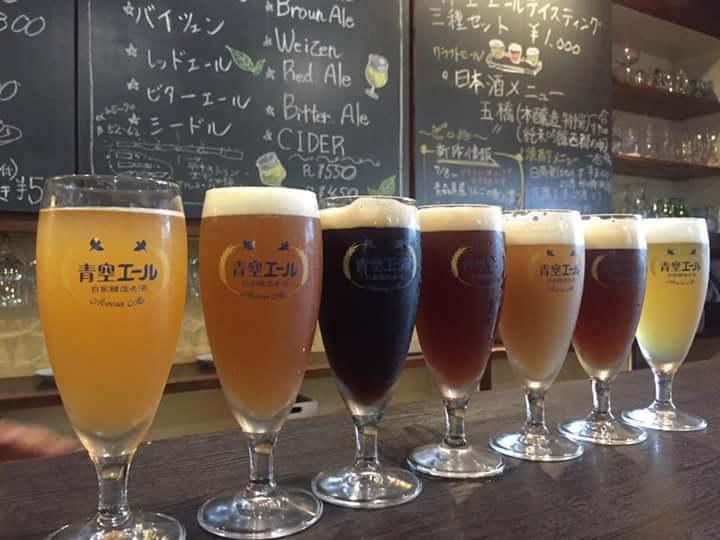 青空エール 宮崎 クラフトビール 地ビール ビール 居酒屋 ビアパブ バー