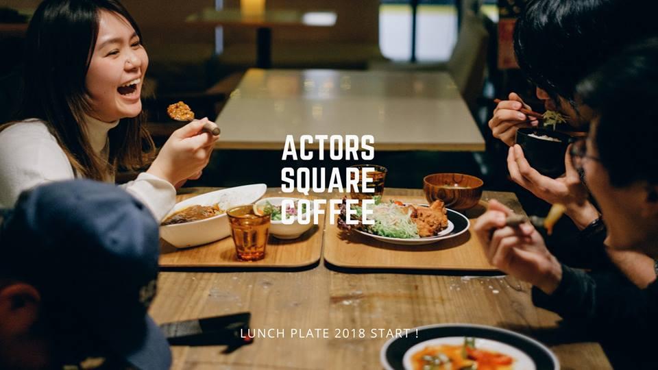 Actors Square Coffee 宮崎 クラフトビール 地ビール ビール 居酒屋 ビアパブ バー