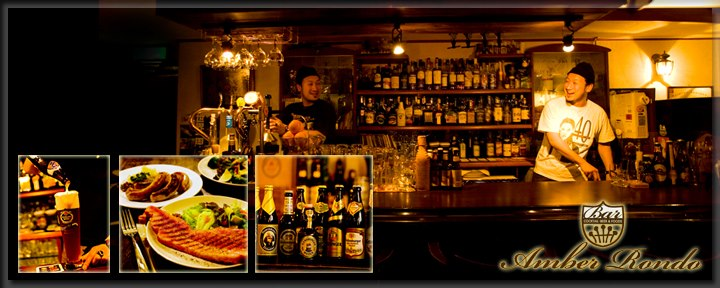 アンバーロンド 仙台 クラフトビール 地ビール ビール ビア 居酒屋 仙台駅