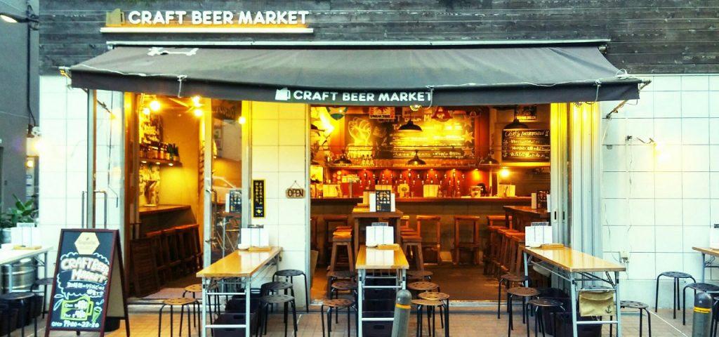 クラフトビアマーケット 仙台国分町店 宮城 仙台 クラフトビール 地ビール ビール ビア 居酒屋 仙台駅