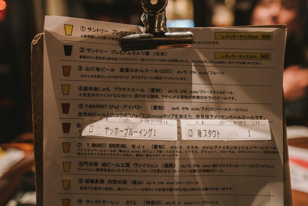 BARLEY WHEAT 栄 クラフトビール ビール 地ビール 栄 名古屋 愛知 ビールバー バー 居酒屋