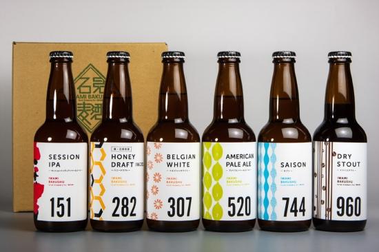 島根県 江津市 醸造所 クラフトビール ブルワリー