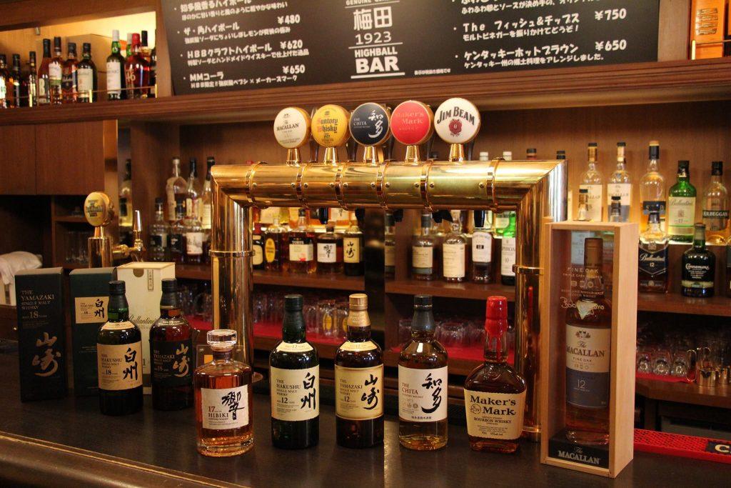 ハイボールバー梅田1923 大阪駅 梅田駅 ハイボール 居酒屋 酒場
