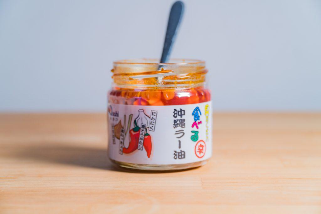 たまごかけご飯 卵 玉子 たまご 玉子かけご飯 卵かけご飯 食べるラー油 沖縄