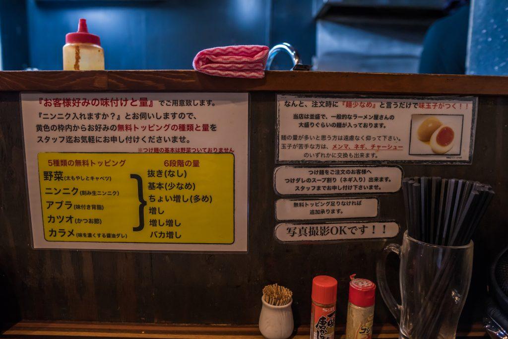 西中島南方 ラーメン らーめん 笑福 つけ麺