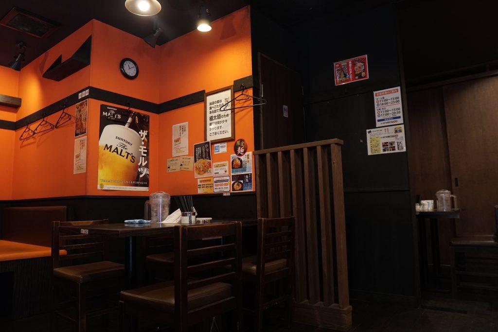西中島南方 ラーメン にぼ次郎 新大阪店