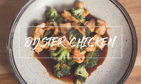 鶏胸肉 鶏肉 ダイエット プロテイン 筋トレ 筋肉量 タンパク質