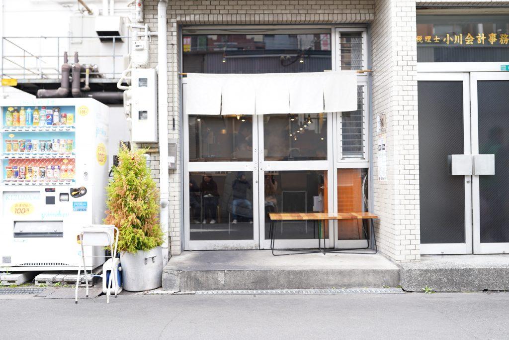 西中島南方 人類みな麺類 らーめん原点 らーめんmacro らーめんmicro ミスチルファン 大阪 行列 人気店