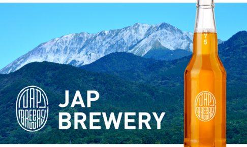 475ビール クラウドファンディング readyfor 鳥取県 米子市