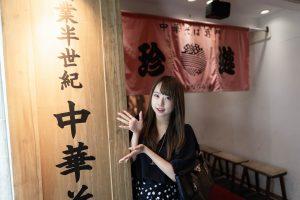 京都 京都ラーメン ラーメン 珍遊